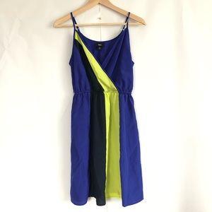 Dresses & Skirts - Cute Contrast Summer Dress